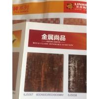 瓷砖 供应金属砖各系列 地面防滑防污地板砖