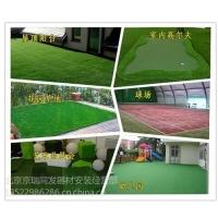 北京阻燃茅草 假草坪 假草皮假草人造草