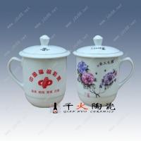 定做陶瓷茶杯 促销礼品广告杯 高档礼品茶杯