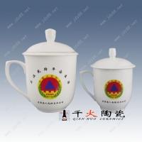定做陶瓷广告杯 陶瓷杯 办公用品茶杯