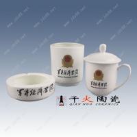 陶瓷茶杯 陶瓷礼品茶杯定制