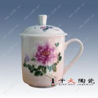 陶瓷茶杯 陶瓷茶杯定做