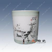 陶瓷笔筒 陶瓷烟灰缸 办公会议茶杯