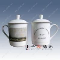 同学聚会纪念品 陶瓷纪念品茶杯 大学毕业礼品
