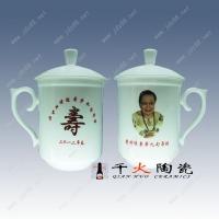寿诞礼品 陶瓷寿杯 陶瓷礼品茶杯