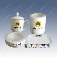 陶瓷杯子加二维码图片,景德镇陶瓷茶杯