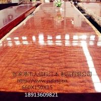 大信杉江红木家具美式会议桌