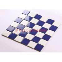 专业生产陶瓷马赛克工程 泳池拼图