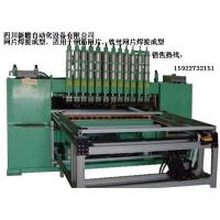 重庆钢筋网片排焊机,四川网片焊机,云南网片焊机