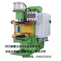 四川中频点焊机,重庆中频点焊机,贵州中频点焊机