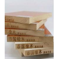 西林木业孕婴幼儿房专用E0级免漆板|生态板