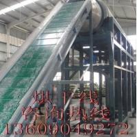 供应回转型多层大型隧道式烘干机械