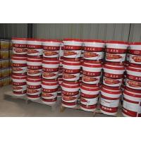 PFS-JS 聚合物水泥防水涂料