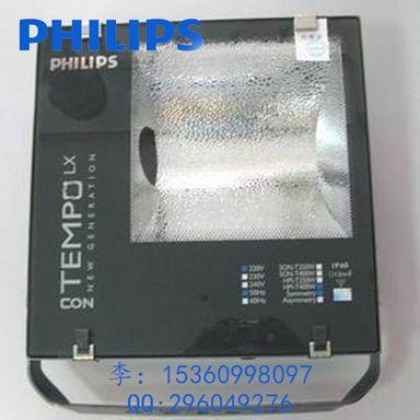 飞利浦250W投光灯 泛光灯 户外广告灯RVP350高清图片