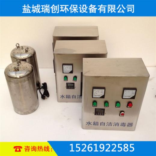 外置式臭氧发生器SCII-10HB 水箱水池自洁消毒器