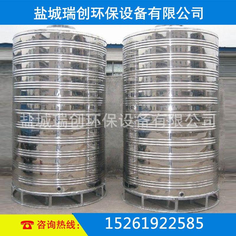 供应304不锈钢圆形水箱 浴室酒店锅炉配套储热水容器