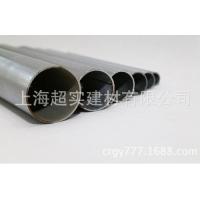 【4米管】优耐特20镀锌电线管,JDG/KBG金属穿