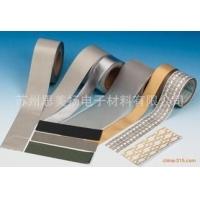 苏州镀铝膜玻纤布 铝箔纤维布