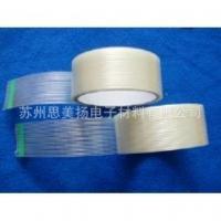 纤维丝胶带 玻璃纤维固定胶带