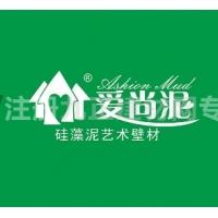 广东爱尚泥硅藻科技有限公司