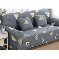 沙发布全盖弹力沙发套沙发盖布全包贵妃单三人组合简约沙发床罩套