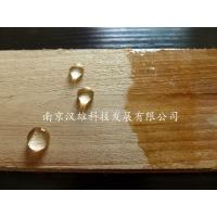 木地板缝隙超级防水剂浸渍液 超疏水涂液