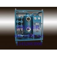 ZJD-50压铸机液压油专用滤油机