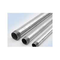 KBG JDG穿线管、镀锌电线管、申捷电线管