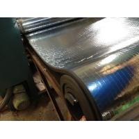 橡塑保温材料贴铝箔