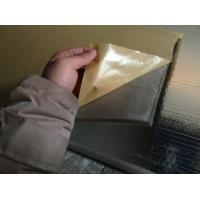 聚乙烯不干胶板 PEF胶板 带背胶的保温材料、隔热材料、密封