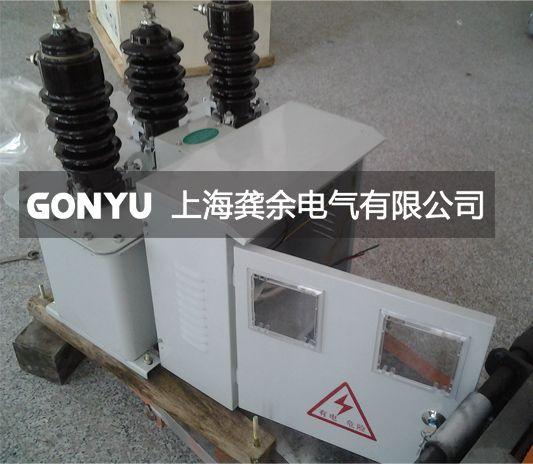 高压电力计量箱jls-10kv