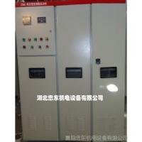 籠型電機專用水阻柜