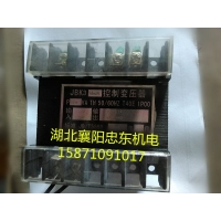 进相机器控制变压器JBK3-160控制变压器