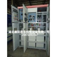水泵厂笼型电机高压液体电阻起动柜