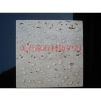 美石家RD-308石材防护剂