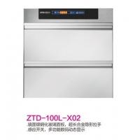 ZTD-100L-X02镜面银钢化玻璃面板