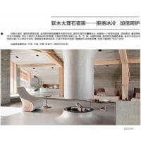 乐得仕瓷砖软木地板和瓷砖一样防水耐用和实木一样环保CZ121