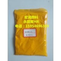 永固黄HR粉末涂料颜料耐光耐温