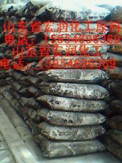 供应N330炭黑橡胶用炭黑