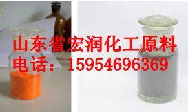 供应橘红色复合铁钛粉代替红丹粉