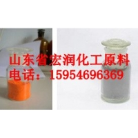 供应桔红色复合铁钛粉防锈环保颜料代替红丹粉