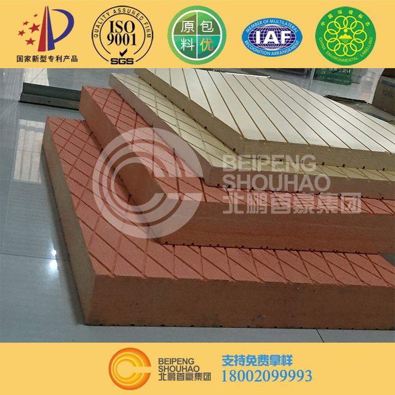 冷库专用挤塑板板 外墙专用保温板挤塑XPS