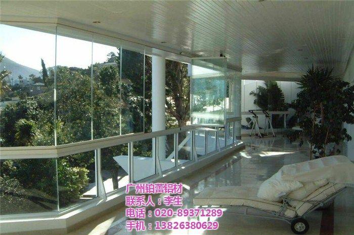 无框阳台窗,铝合金门窗,无框窗材料批发