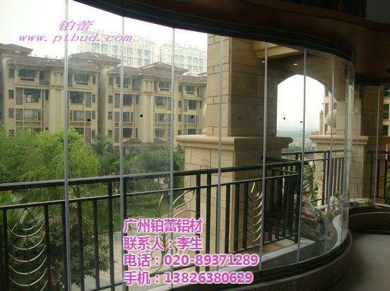 无框阳台窗材料批发,铝合金门窗材料批发,无框窗材料批发