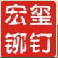 苏州宏玺金属制品有限公司