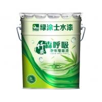绿涂士竹炭森呼吸墙面水漆