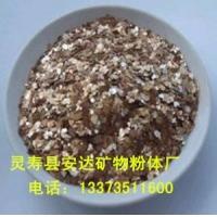 孵化蛭石粉-天然蛭石粉