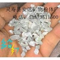 供应彩砂、天然彩砂价格,广州彩砂价格。建筑彩色石英砂