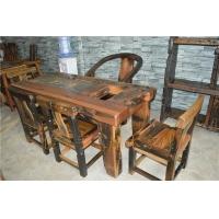 船木家具 船木圈椅 船木茶台 船木茶几 船木茶桌