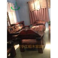 坤甸木 百年船木沙发 船木家具 老料独板沙发